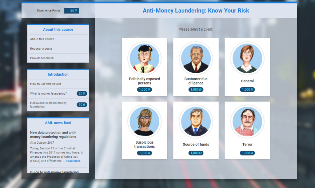 Screenshot of AML: Know Your Risk course